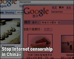 Stop Internet Censorship in China