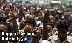 President Obama - Support Civilian Rule in Egypt!